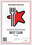 RestaurantGuru_Certificatesmall.png