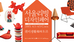 2015 Seoul living design fair