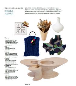월간 디자인 12월호