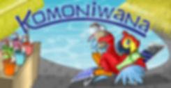 Komoniwana_Illustration_New-01.jpg