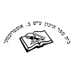 אוסטרובסקי לוגו.png
