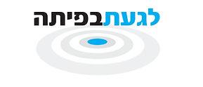 logo_pita - עותק.jpg