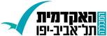 האקדמית תל אביב יפו.png