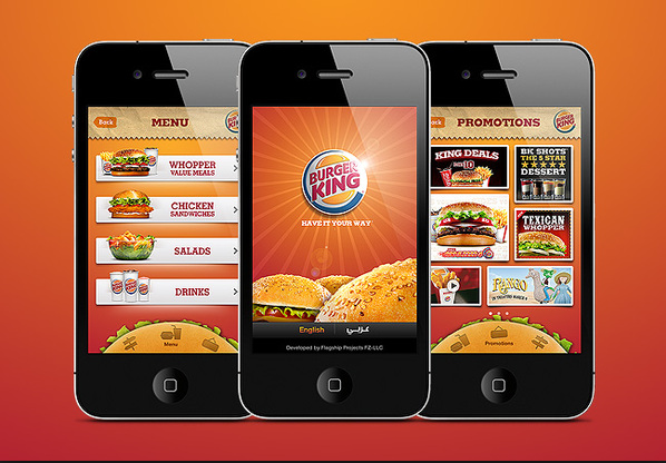 burgerkingapp.png