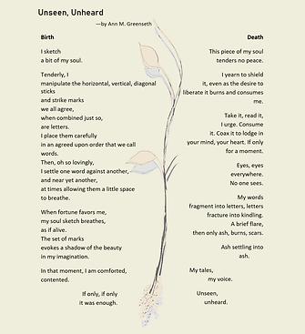 Unseen-Unheard-Poem.png