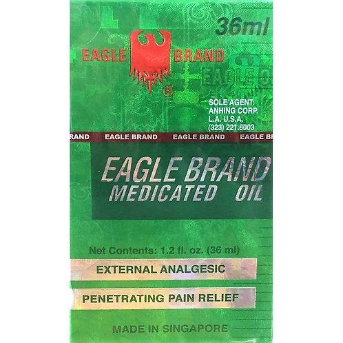 Eagle Brand Dầu Gió Xanh Hiệu Con Ó 1 chai 36ml