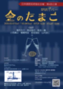 344CBF0E-25BA-40B2-97D8-CFF5D1AF08CD.jpe