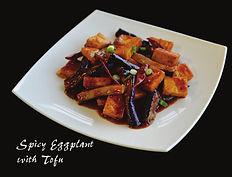 Spicy Eggplant Tofu-1.jpg