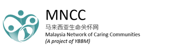 MNCC_Logo3.png