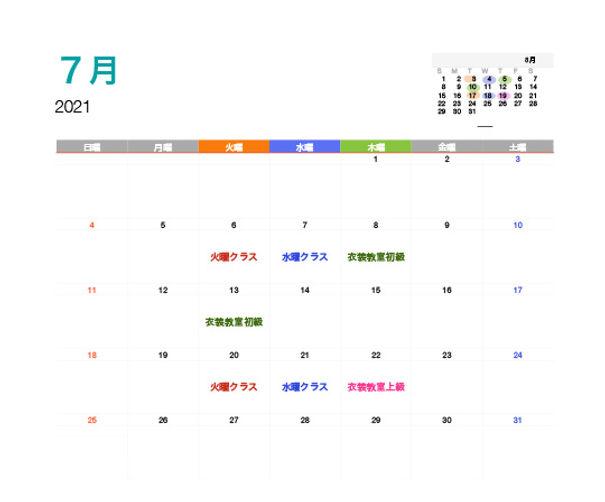 2021-7月.jeg.jpg