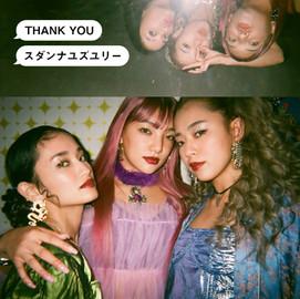 スダンナユズユリー 「THANK YOU」 (Album CD) [2020/12/28]