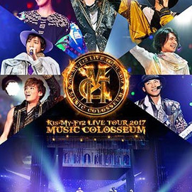 Kis-My-Ft2 「LIVE TOUR 2017 MUSIC COLOSSEUM」 (DVD & Blu-ray)  [2018/01/31]