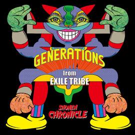 GENERATIONS from EXILE TRIBE 「SHONEN CHRONICLE」 (AlbumCD) [2019/11/21]