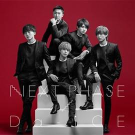 Da-iCE 「NEXT PHASE」 (Album CD) [2017/01/25]