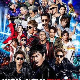 V.A. 「HiGH & LOW THE LIVE」 (DVD & Blu-ray) [2017/03/15]