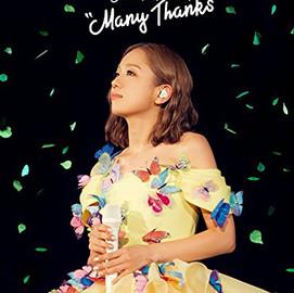 """西野カナ 「Dome Tour 2017 """"Many Thanks""""」 (DVD & Blu-ray) [2018/02/21]"""