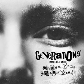 GENERATIONS from EXILE TRIBE 「涙を流せないピエロは太陽も月もない空を見上げた」 (Album CD) [2017/7/5]