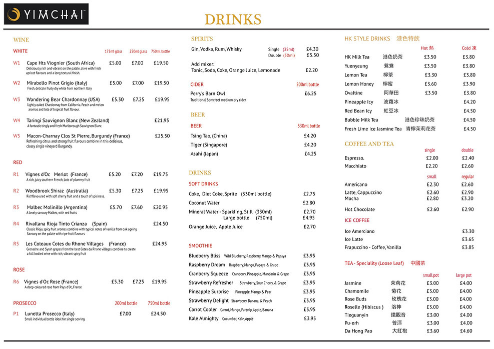 Drink menu - final Oct 19.jpg