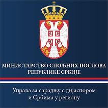 MSP-Uprava-logo-600x600px.jpg