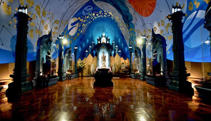 Arawan Museum