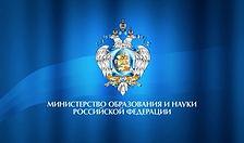 Автошколы Ангарска