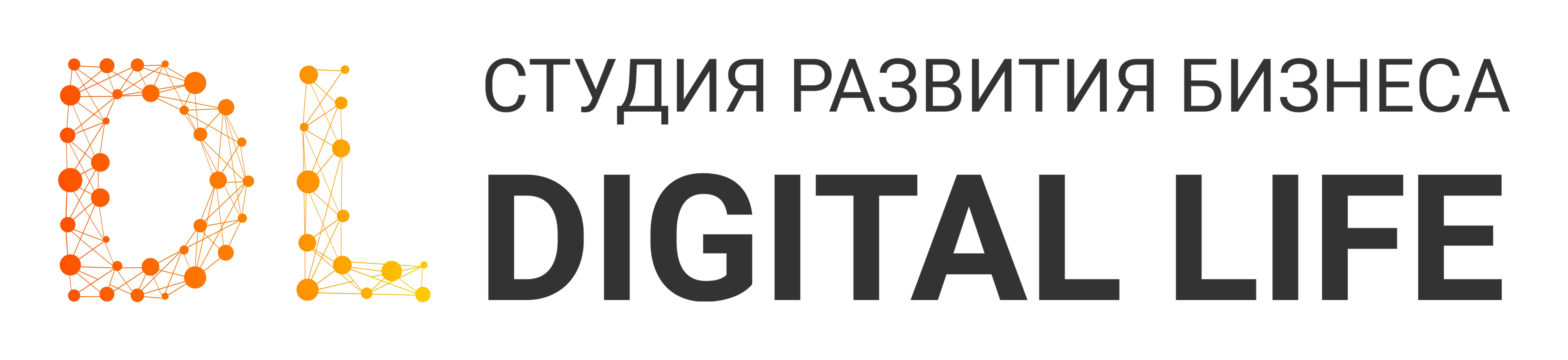 Dlya_pisma_1
