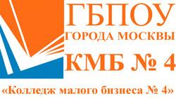 КМБ №4