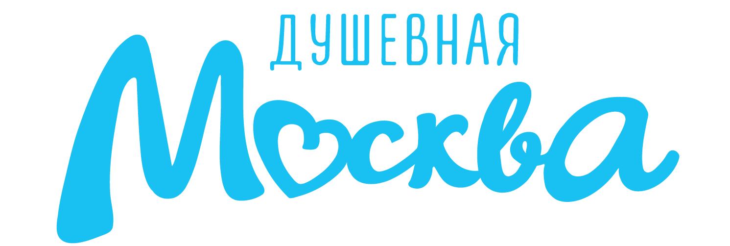 Лого_Д_Москва_голубой_Монтажная
