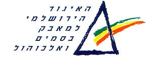 האיגוד הירושלמי למאבק בסמים ואלכוהול igudjr.org.il