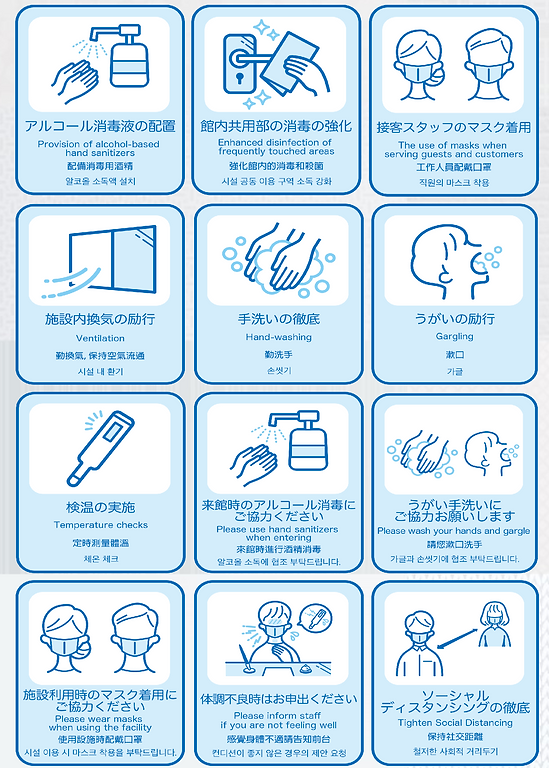 guide1.png