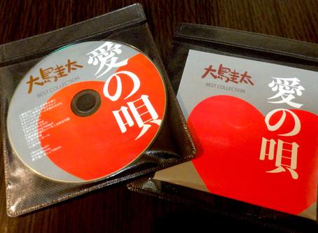 【CD無料交換のお知らせ】