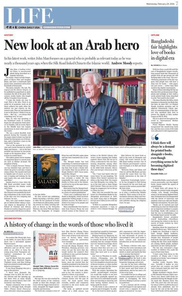 China Daily John Man 3.jpg
