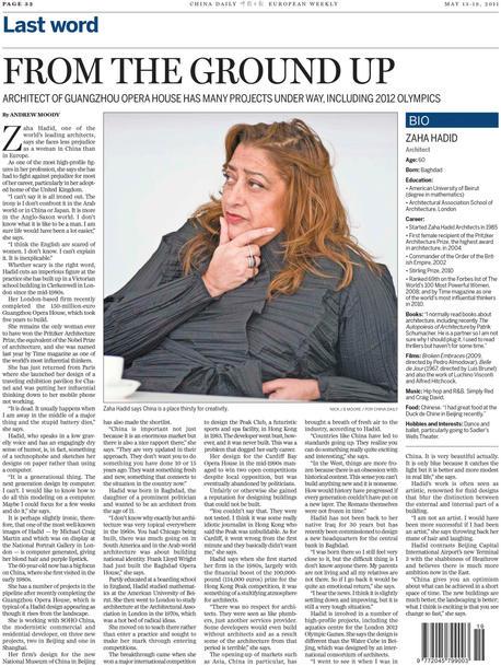 China Daily - Zaha Hadid pdf_20110513532