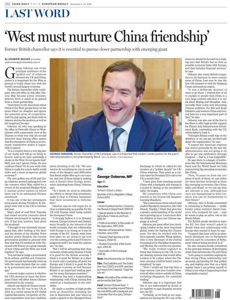 chinadaily_George Osborne.jpg