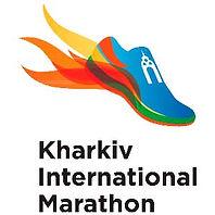 Kharkiv-International-Marathon.jpg.pages