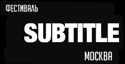 subtitle (1).png