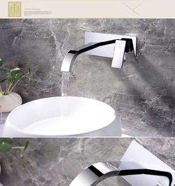 HD wall mount faucet
