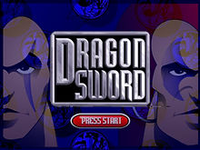 Dragon Sword 64.jpg