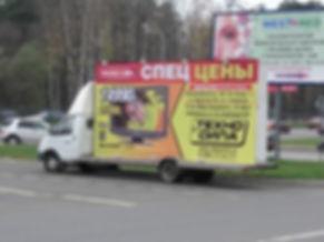 Реклама на Автоблбордах