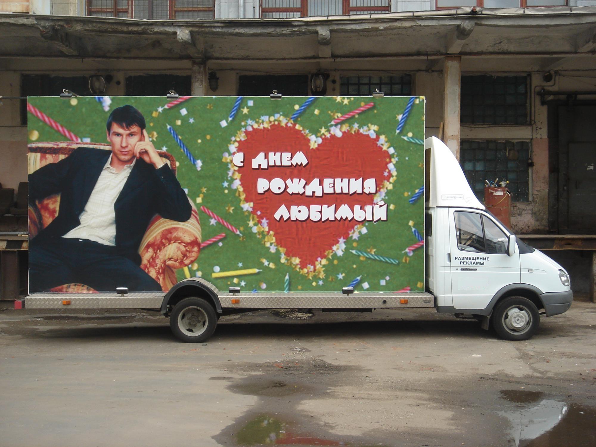 Реклама на Автобилбордах