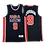 Thumbnail: Retro Jordan Team USA 92' Jersey
