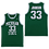 Thumbnail: Magic Johnson '1979 College Jersey