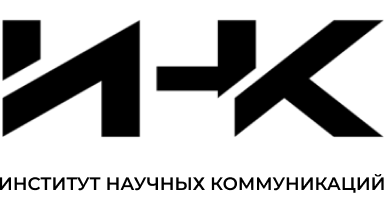ИНК 2.png