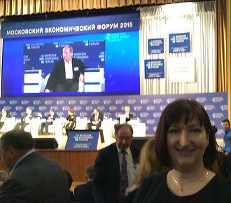 Сазанова Светлана Леонидовна