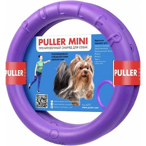 PULLER Mini, Тренировочный снаряд для собак (2шт.), фиолетовый, Ø 18 см