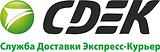Доставка рогов северного оленя транспортной компанией CDEK
