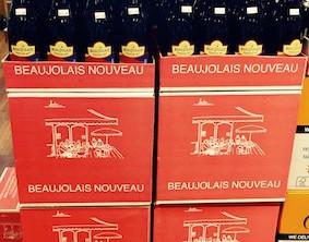 Beaujolais Nouveau 2017... What a success!