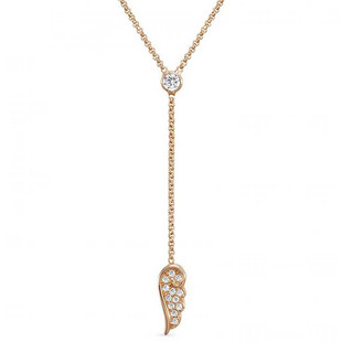 Nomination Angel Rose Gold Plated Sparkling Wing Y-Necklace 145338/011 £55.00