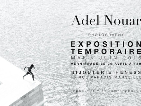 Exposition Adel Nouar