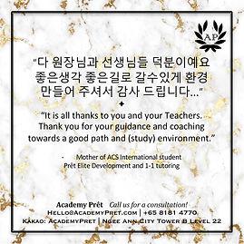 AcademyPret Testimonials 30.jpg